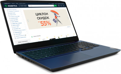 Ноутбук Lenovo IdeaPad Gaming 3 15ARH05 (82EY00GHRA) Chameleon Blue