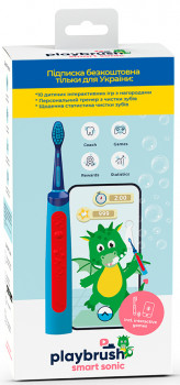 Електрична зубна щітка Playbrush Smart Sonic Blue (9010061000247)